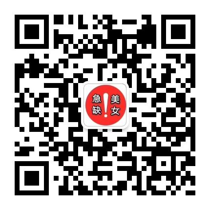 微信公众号 商务信息总汇 gh_496fdfde6c78