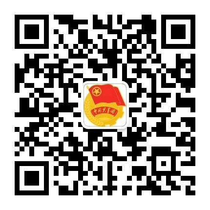 共青团金溪县委