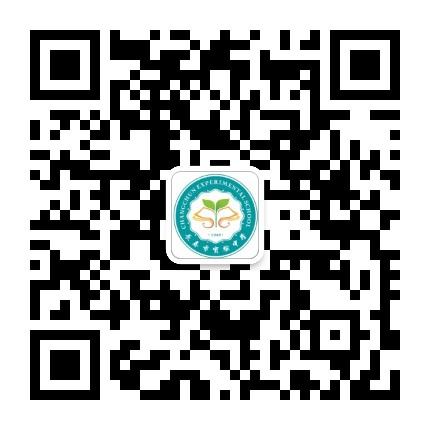 长春市实验中学