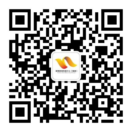 邯郸新闻频道
