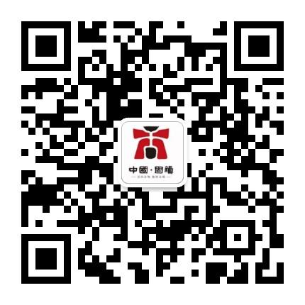 固镇县人民政府发布