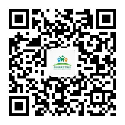 河南赛康健康咨询有限公司