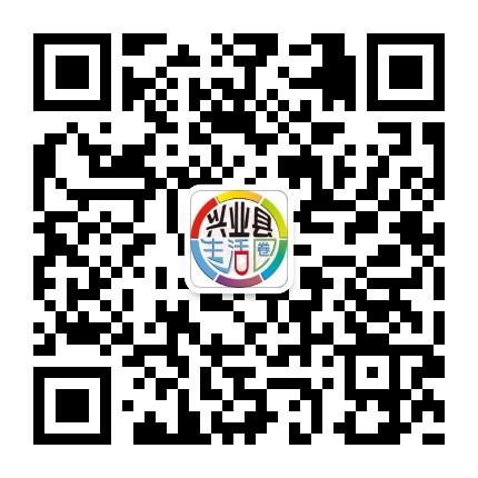 兴业县生活圈