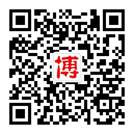 荆州市亿博文化传媒有限公司