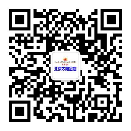 北京太阳金店