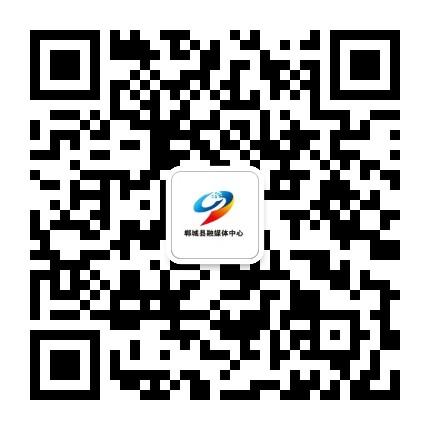 郸城县电视台