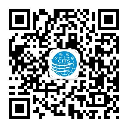 湖南国旅国际旅行社娄底公司