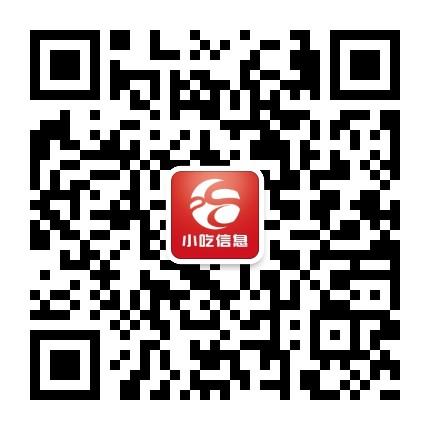 沙县小吃信息网