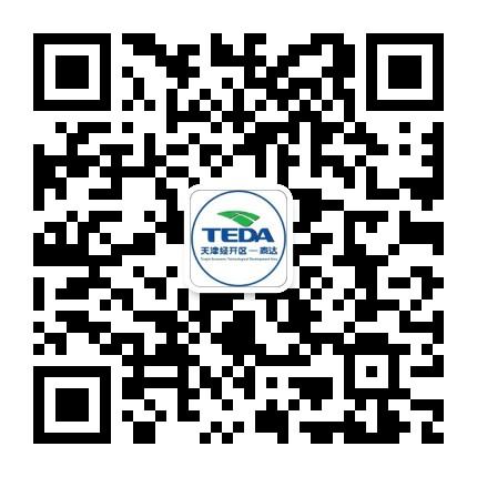 天津经济技术开发区微时讯