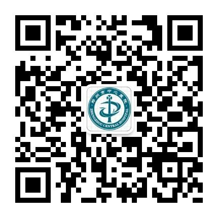 郑州大学附属郑州中心医院