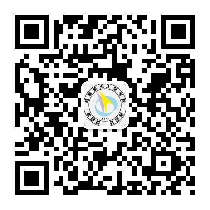 桂林航院社团联
