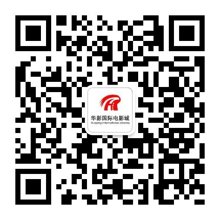金昌华影国际影城广场店