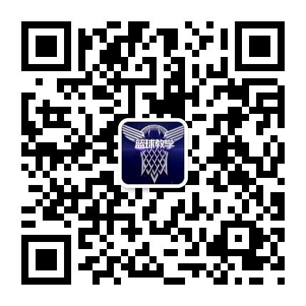 篮球教学论坛