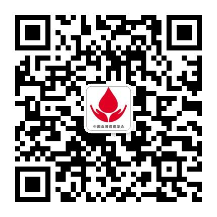 中国血液病病友会