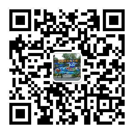 济南澄水游乐园