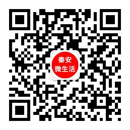 秦安微生活资讯平台