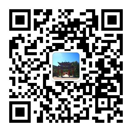 陇南康县寺台乡政府