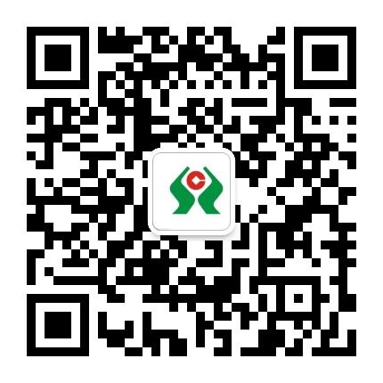 清苑农信微讯