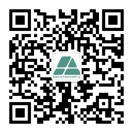 绿格法律服务网