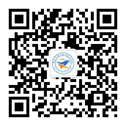 烟台市南山职业技术学校