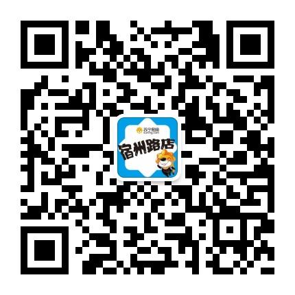 苏宁合肥宿州路店