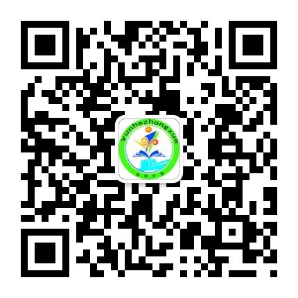 故城县运河中学