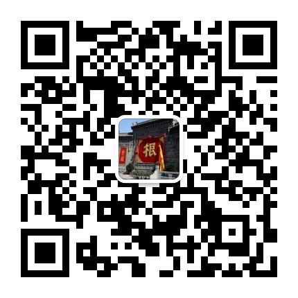 蒲县老乡俱乐部