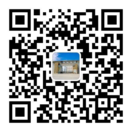 鹤壁市外国语中学