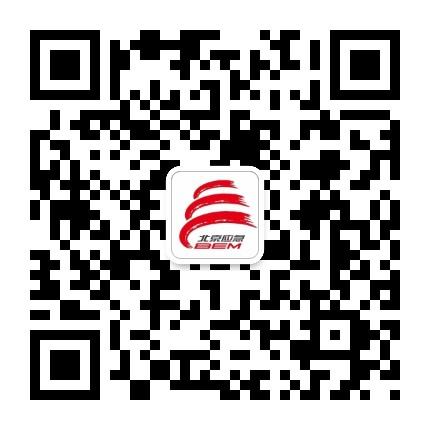 北京市安全生产监督管理局