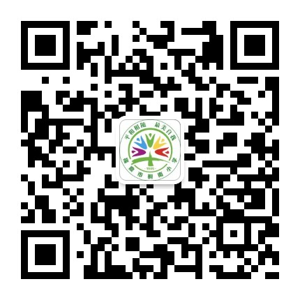 福鼎市桐南小学