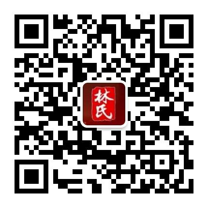 浙南林氏源流网