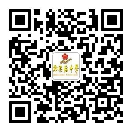 涟水县郑梁梅中学