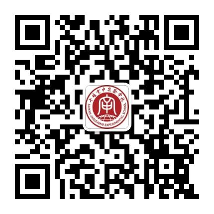十堰京中实验学校
