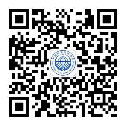 赛罕区科学技术协会的微信二维码