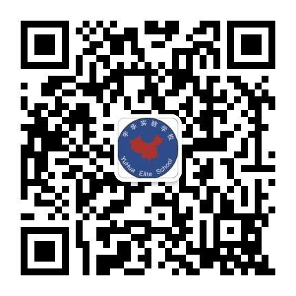 开封市宇华实验学校