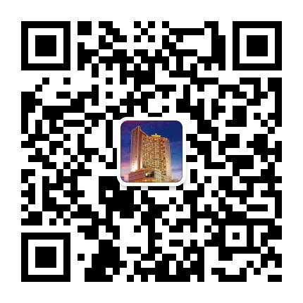 龙岩中元大酒店有限公司