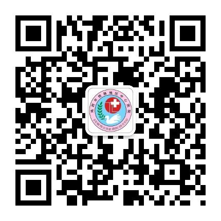 鸡西市铁路医院精神卫生中心