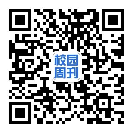 南京中小学观察
