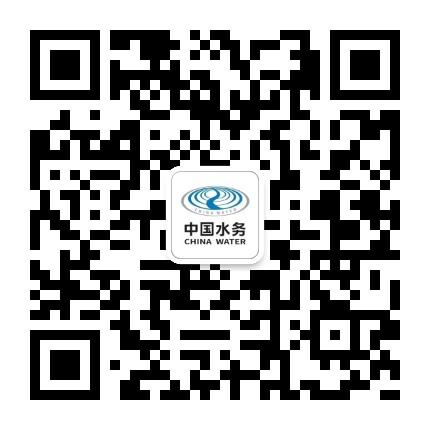 荆州水务集团