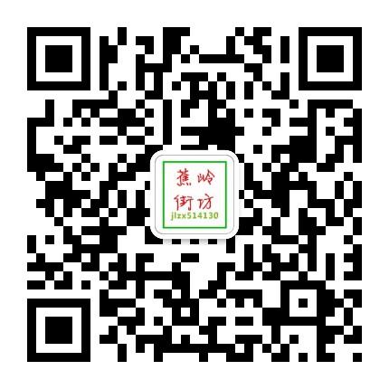 蕉岭资讯台