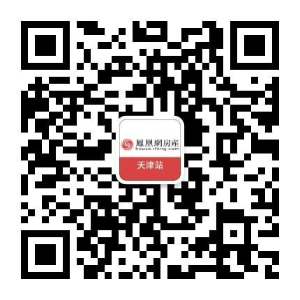 凤凰房产天津站