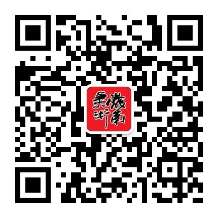陇南美术馆