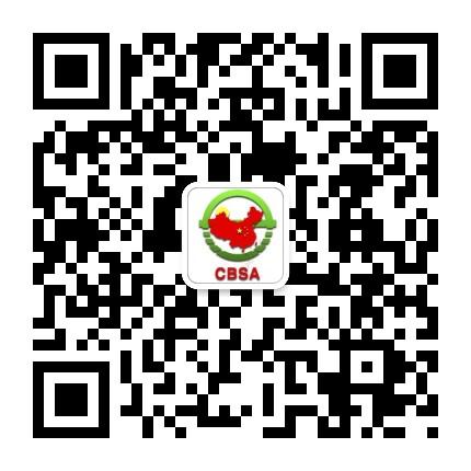 中国台球协会官网