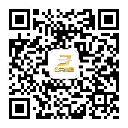 台州电视公共频道