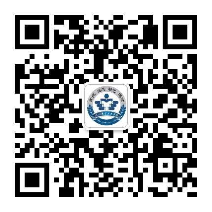 阳江职院招生就业办