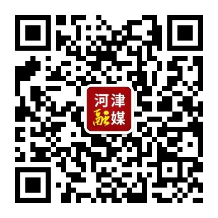 河津新闻传媒