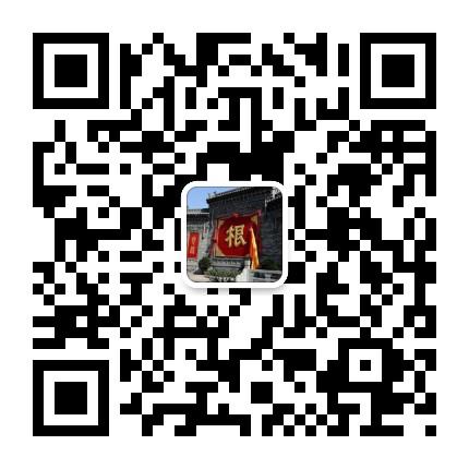 汾西老乡俱乐部