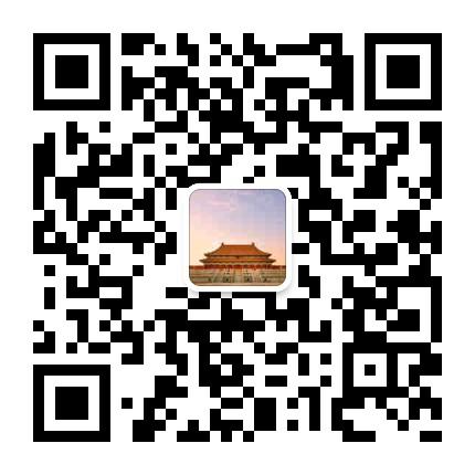 北京故宫文化服务中心