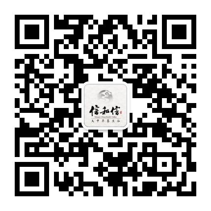 桂林长寿谷