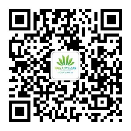 中新生态城发布